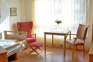 Pflegeheim PHÖNIX Haus Sonnengarten Wohn- und Pflegezentrum GmbH Essen